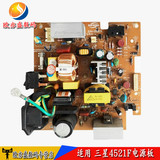 Applicable Samsung SCX-4521F power board 4321 4725 1641 4725 Xerox PE220/3200/3117 Toshiba 200S power board Power supply board