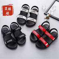 Children's sandals and slippers summer 2019 male big children non-slip beach shoes baby sandals and slippers female soft bottom student sandals