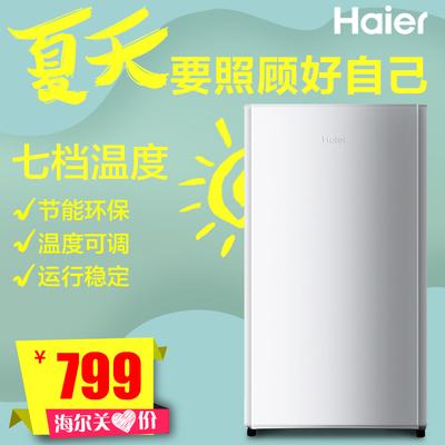 家用单冰箱