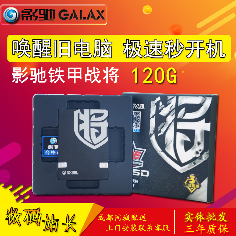 SSD диски Артикул 598643350018