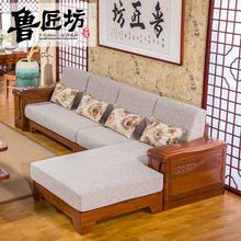 全实木沙发黑胡桃木沙发客厅组合新中式沙发转角沙发pk榆木乌金木