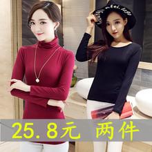 修身 内穿秋衣韩版 莫代尔女圆领长袖 上衣T恤薄款 高领打底衫 秋新款