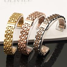 16mm 泊格钢表带配件不锈钢表带女天梭浪琴名匠罗西尼手表链12