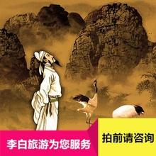 云栖竹径门票_杭州周边旅游景区_浙江旅游服务
