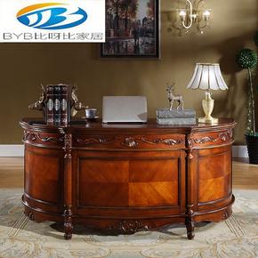 美式实木书桌 欧式大班台老板桌电脑桌办公桌写字台书台 弧形书桌