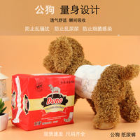 Male dog diaper dog physiological pants Teddy bears pet supplies puppy diaper sanitary napkins safety underwear
