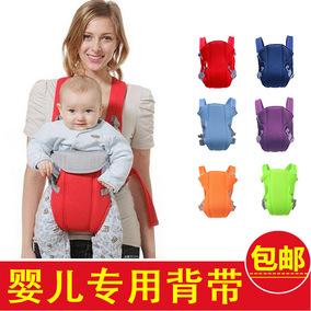 婴儿背带前抱后背多功能四季通用抱式无腰凳新生儿宝宝双肩透气腰