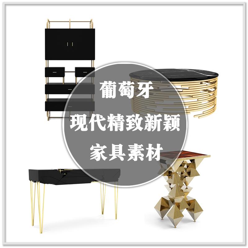 Креативная мебель Артикул 582982596553