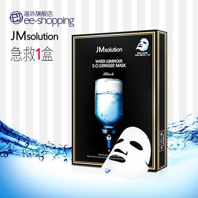 JM solution深水炸彈 水光針劑 急救深層補水保濕玻尿酸面膜10片圖片