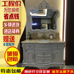 欧式浴室柜红橡木实木仿古洗手盆落地式卫生间洗漱台橡木卫浴柜
