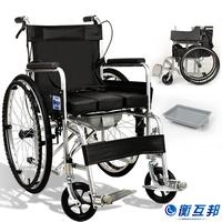 互邦轮椅车