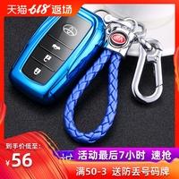 丰田卡罗拉双擎E+钥匙套18款汉兰达专用壳丰田雷凌皇冠钥匙包扣男