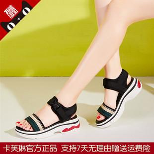卡芙琳官方旗舰店彩色一字带女鞋魔术贴厚底露趾鞋凉鞋CL18125-01