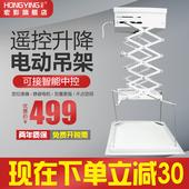 宏影 投影仪电动吊架隐藏式吊顶吊架投影机全自动升降遥控伸缩控制架子1米 1.5米 2米可智能中控