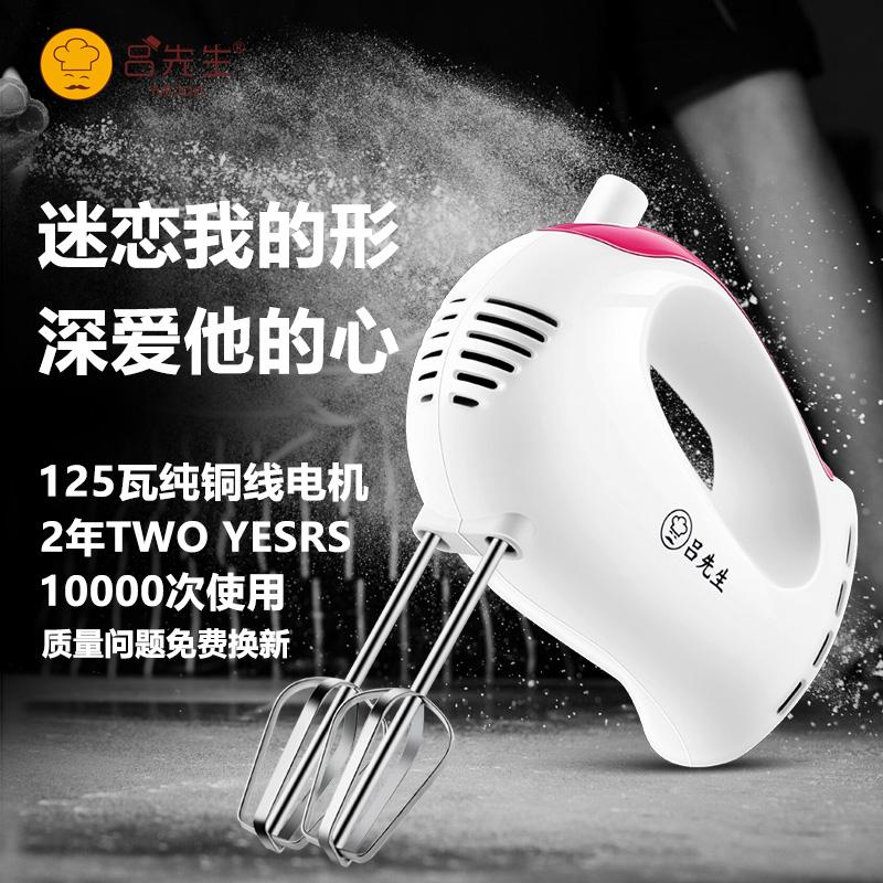 打蛋器电动家用烘焙工具小型自动迷你手持搅拌器打奶油打发器和面