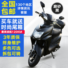 Electric car Yadi new day with the same paragraph fiber hand still collar 60v72v men and women electric motorcycle self scooter battery car