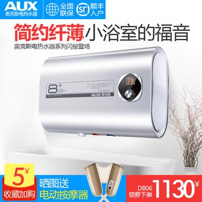 家用热水器超薄