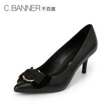 C.BANNER 蝴蝶结尖头高跟女鞋 千百度秋新商场同款 A8471630WX