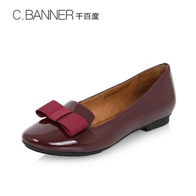 C.BANNER/千百度春秋季新品商场同款低跟圆头女鞋单鞋A7476498