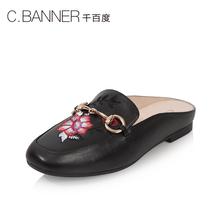 千百度千百度2018春新款商场同款懒人鞋拖鞋A8206377C.BANNER