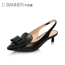 C.BANNER/千百度春夏新品商场同款蝴蝶结中跟半凉鞋A8284108图片