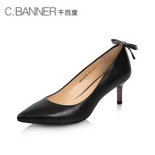 千百度2018春季新品商场同款尖头高跟女鞋单鞋A8191601C.BANNER