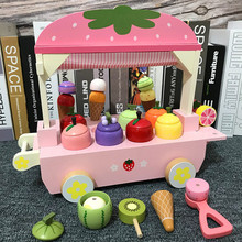 Children's home ice cream cars, toy girls, simulation trolley, candy car, ice cream and ice cream sets.