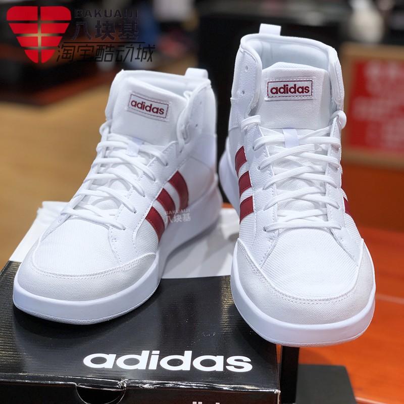 阿迪达斯男鞋2019秋新款高帮帆布鞋白色运动休闲板鞋网球鞋EE9681
