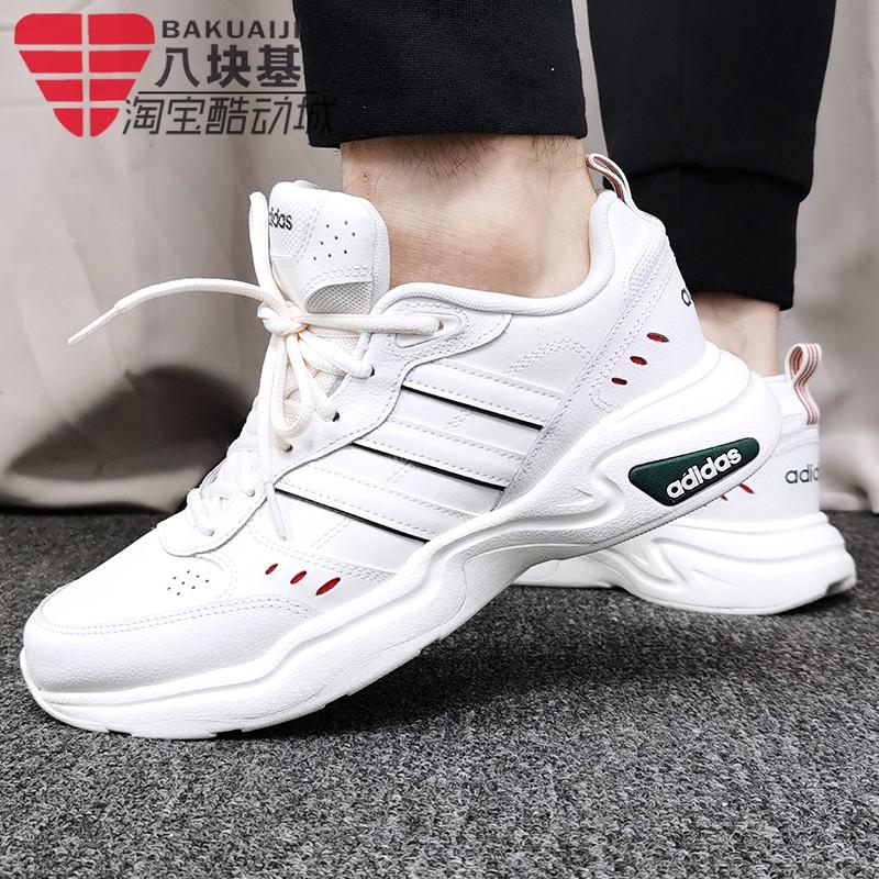 阿迪达斯男鞋2019冬新款复古老爹鞋休闲缓震透气运动跑步鞋FV9141