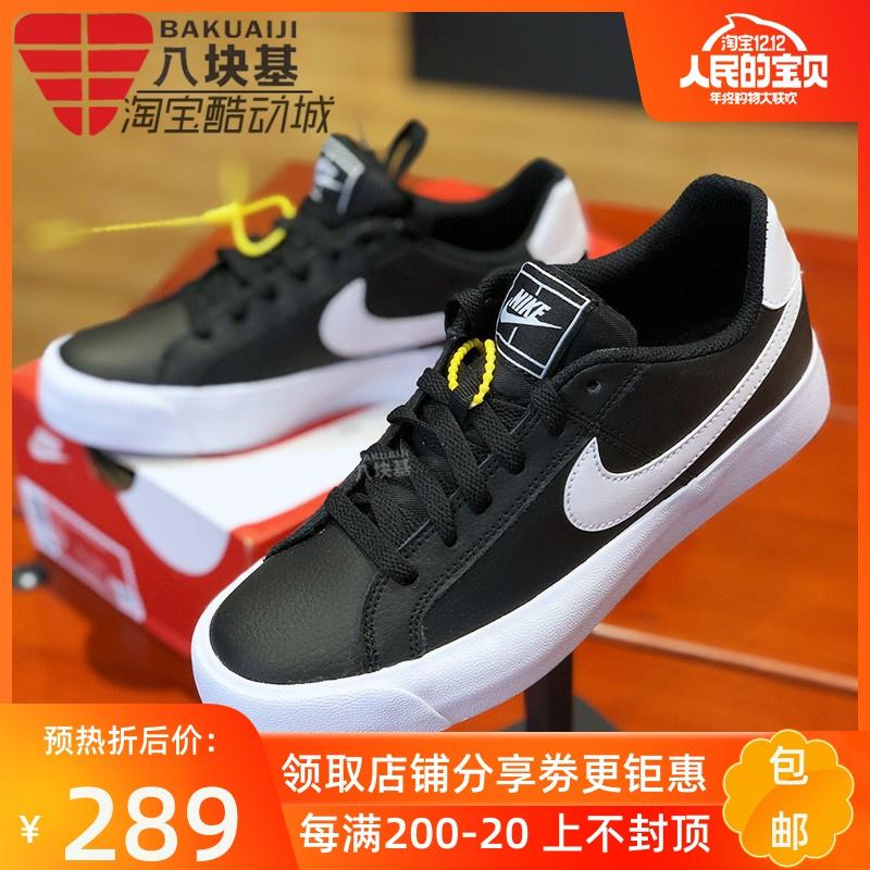 耐克女鞋2019秋季经典时尚皮面小白鞋低帮运动休闲板鞋AO2810-105