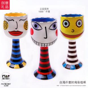 台湾仟度个性高脚杯 红酒香槟杯冰淇淋咖啡水杯彩绘陶瓷创意礼品