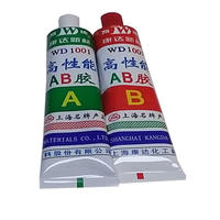 Shanghai Kangda AB plastic Wanda AB plastic Kangda new material high performance structure AB glue WD1001 net weight 80g genuine