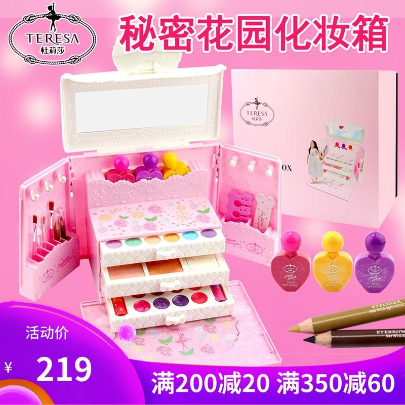 Косметические наборы для макияжа Артикул 600016090638