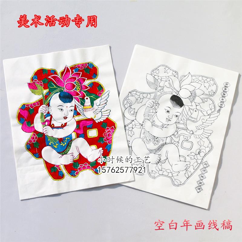 Китайское прикладное искусство Артикул 541687515737