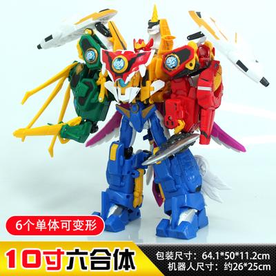 正版神兽金刚4玩具四之邦宝历险记四神兽金刚玩具6合体变形机器人