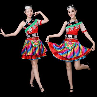 新款少数民族苗族服装女云南贵州侗族彝族衣服湘西瑶族壮族表演服
