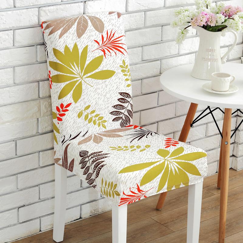 简约餐椅套凳子套椅背套