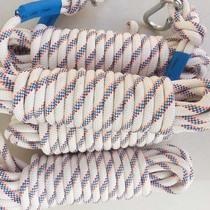 钢丝芯消防安全绳救生绳尼龙绳应急逃生绳户外登山绳保险绳索包邮