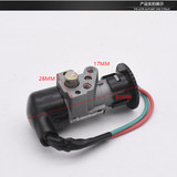 Scooter battery car universal electric door lock Emma electric car power switch tap core century Eagle lock