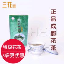 2018新茶蜀信茶叶茉莉花茶叶浓香型耐泡花草茶250g包邮