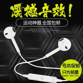 厂家直销S6苹果蓝牙耳机运动双耳无线音乐耳塞立体声跑步通用