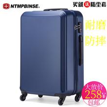 Swiss Army Knife Pole Box, Universal Wheel Zipper Luggage, Women's Bag, 20-inch Boarding Travel Luggage, Hand-held Password Box