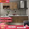 厨房电器橱柜