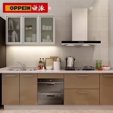 欧派整体橱柜定做石英石厨房装修定制咖啡物语含豪华电器