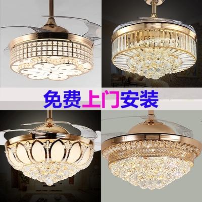 帶風扇的吸頂燈電風扇燈扇吊燈隱形吊扇燈餐廳LED水晶風扇燈一體十大品牌