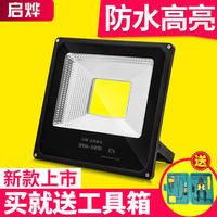 Kailu led flood light projection lamp waterproof advertising light outdoor 100w super bright search warehouse spotlight street light