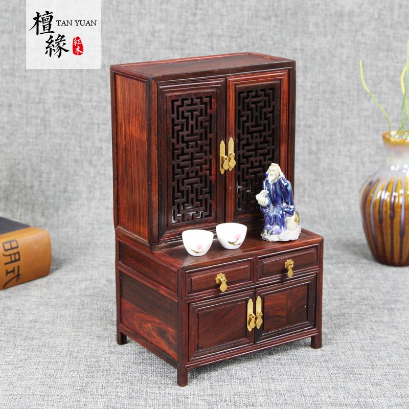 红木工艺品摆件明清微型家具微缩小家具木质装饰模型小柜子仿古橱