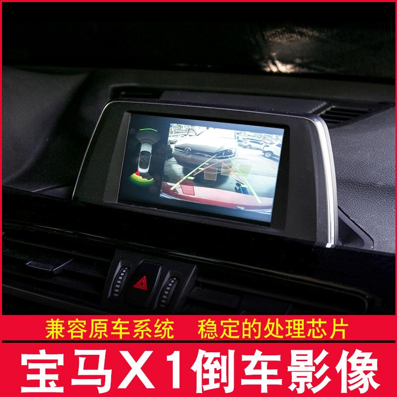 适用于16-18款宝马X1改装倒车影像模块新X1加装EVO倒车轨迹摄像头