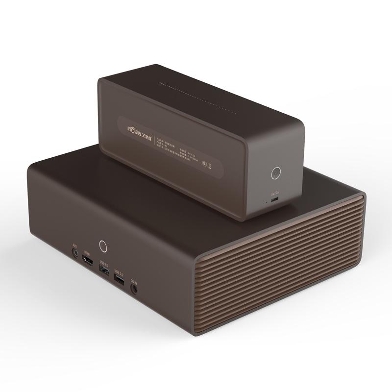 艾洛维Me2Pro  家用投影仪小米微型高清1080P无屏电视投影机智能