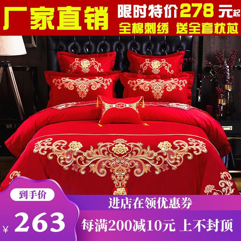 Свадебные постельные комплекты Артикул 529002028818